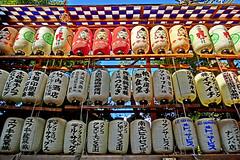 chochin, Imamiyaebisu, Osaka (jtabn99) Tags: street food shrine stall nippon osaka  naniwa   imamiyaebisujinja 20160109