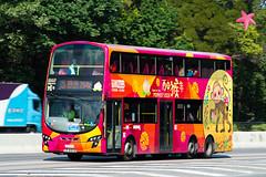 KMB VOLVO B9TL 12m (with WRIGHT Gemini 2)-SR8808 (Year of the Monkey 2016) (nood;e) Tags: hk bus monkey volvo wright yearofthemonkey 2016 kmb gemini2 b9tl overalladvertisement avbwu sr8808