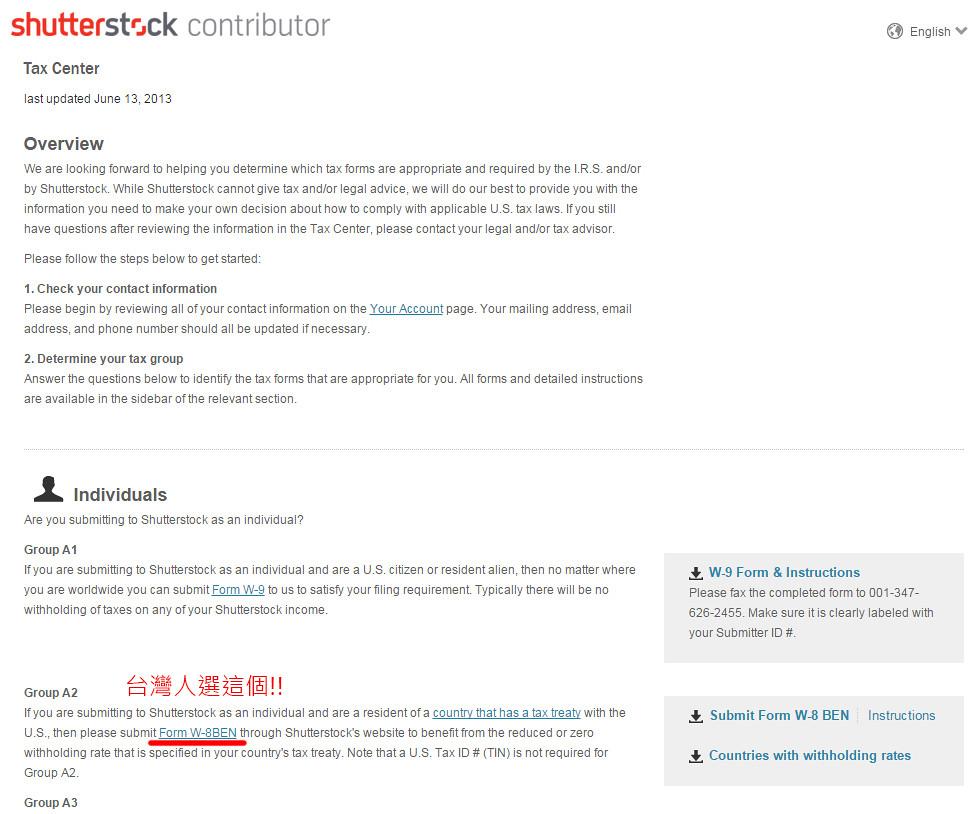 shutterstock 圖庫網站 稅單