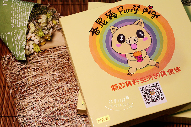 FUNNY PIG番尼豬手工鮪魚鹹派紅豆派01