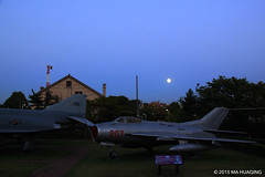An ex-North Korea MiG-19 Jet Fighter Defected to South Korea in the Moonlight (马华卿 마화경) Tags: nightphotography moon night canon airplane photography evening twilight dusk aircraft korea aeroplane fullmoon seoul moonlight nightview airforce dslr southkorea 飞机 rok jetfighter northkorea yongsan 서울 dprk 朝鲜 500d 月亮 defection usfk 战斗机 月光 용산 首尔 mig19 yongsangarrison 북한 美军 전투기 夜幕 北韩 龙山 용산기지 mahuaqingphotography 龙山基地