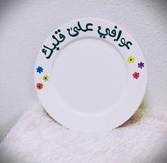 #  # # (aborhprint) Tags: