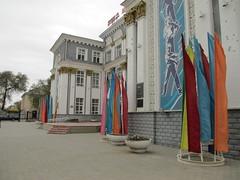 "Palace of Culture ""Metallurg"" (bibitalin) Tags: kazakhstan kz aktobe  aktyubinsk aqtobe     aktubinsk aktiubinsk"