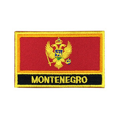 Montenegro Flag Patch Embroidered Patch Gold Border Iron On patch Sew on Patch Bag Patch (edwardCepheus) Tags: gold iron flag border nation sew patch patches embroidered montenegro
