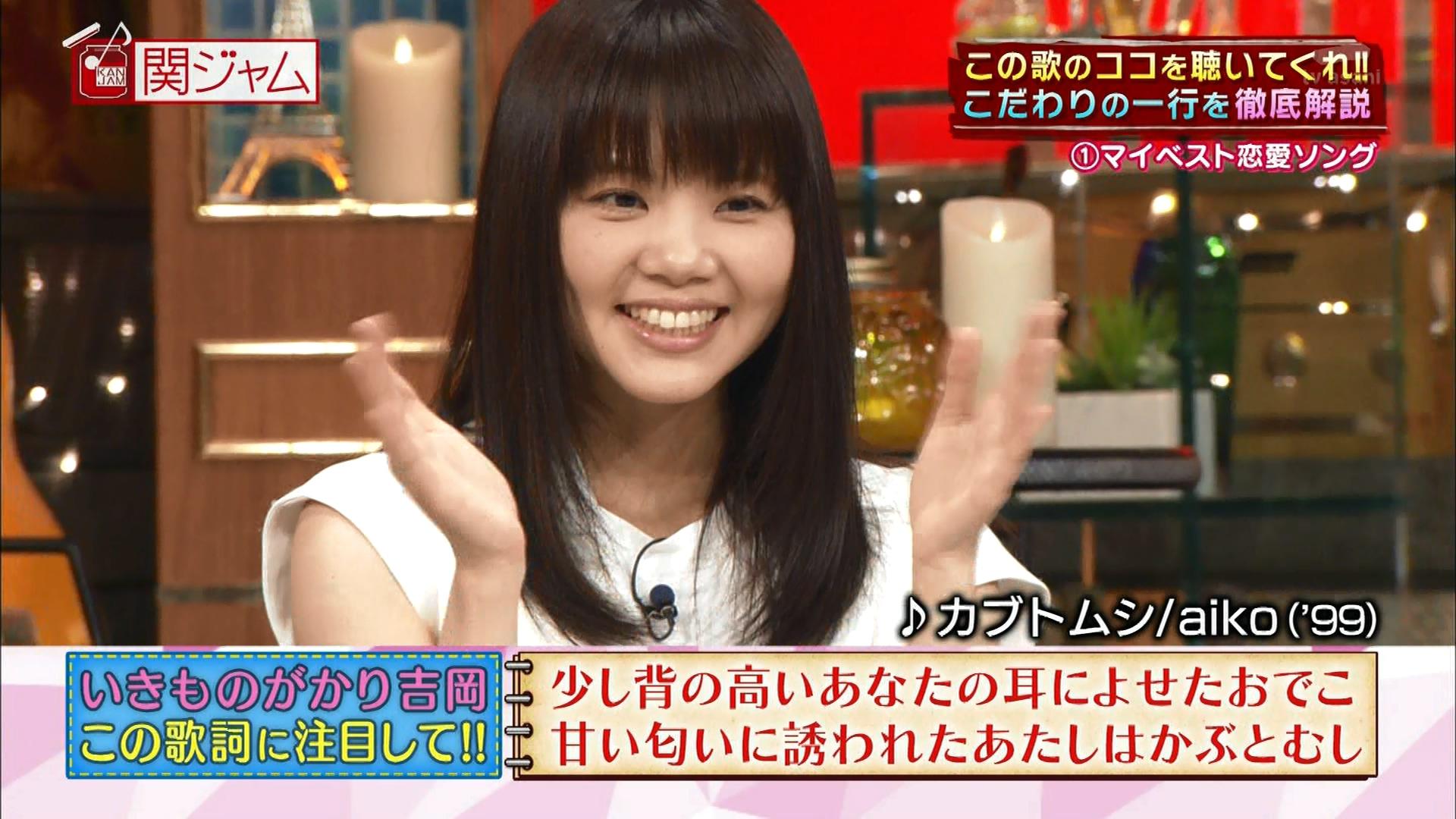 2016.03.13 全場(関ジャム 完全燃SHOW).ts_20160314_021023.632