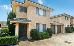 16/16-18 Toorak Court, Port Macquarie NSW