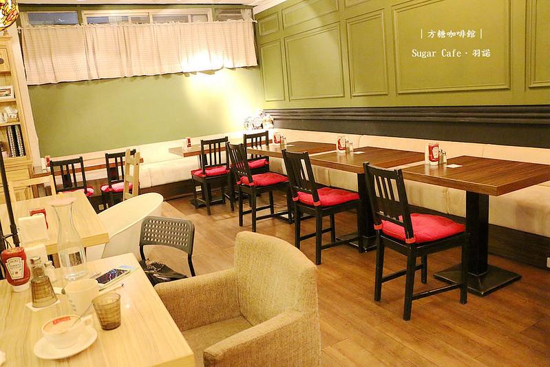 方糖咖啡館Sugar Cafe126