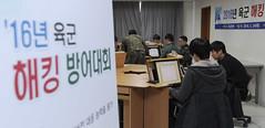 육군 해킹방어대회 (demaclub) Tags: 북한 육군 해킹 악성코드 사이버테러 해킹방어 해킹방어대회 사이버위협 육군정보통신학교