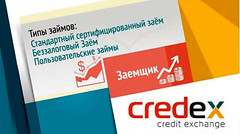 CREDEX_ENG Micro Loans (INTERNATIONAL_TEAM) Tags: shop gold bars under tagged micro online custom standard investment types loan invest certified unsecured loans investing goldbars ingold credex globalintergold marketingsource credexeng loanscredex loancredex httpscredexbiz93774656filed httpscredexbiz93774656