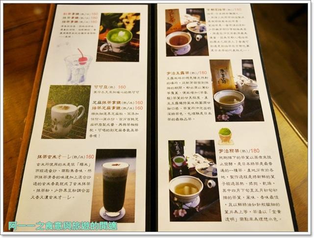 台中美食.下午茶.明森.京咖啡蔬食朝食屋.抹茶.鬆餅image025