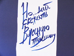 verses Alexander Chernov (arsenyoleinik) Tags: blackandwhite music sun mountains monochrome fashion rock youth comics that photography aquarium design sketch nikon rocks remember angle dancing russia drawing wide protest style guys retro professional nostalgia jeans siberia views surprise l illustrator choi 24mm moment russian sketches past hairstyles afs fights kray russiantexan edif     14mm krasnoyarsk  f28g anvar      ergaki   khodzhaev svetan d800e