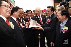 Majlis Perasmian Bangunan Hwa Zong. (Najib Razak) Tags: malaysia pm primeminister hwa zong 2016 majlis bangunan perdanamenteri perasmian najibrazak