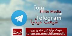 Join Us On Telegram @ShiiteMedia telegram.me/ShiiteMedia (ShiiteMedia) Tags: pakistan us join telegram on shiite shianews shiagenocide shiakilling shiitemedia shiapakistan mediashiitenews telegrammeshiitemediashia