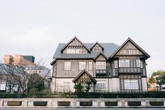 DSCF8261 () Tags: film japan f14 fujifilm 16mm kyushu mojiko xf shimonoseki pro400h xe1 vsco