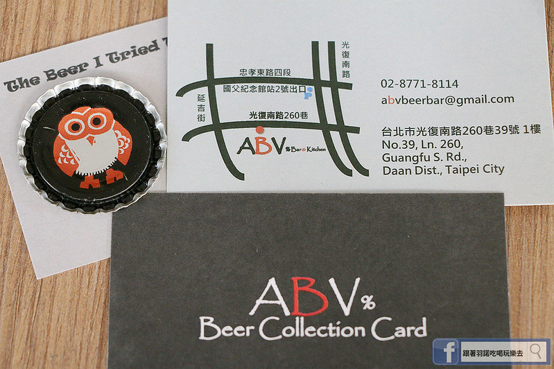 ABV Bar&Kitchen地中海料理062