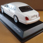 Bentley Brooklands (White)