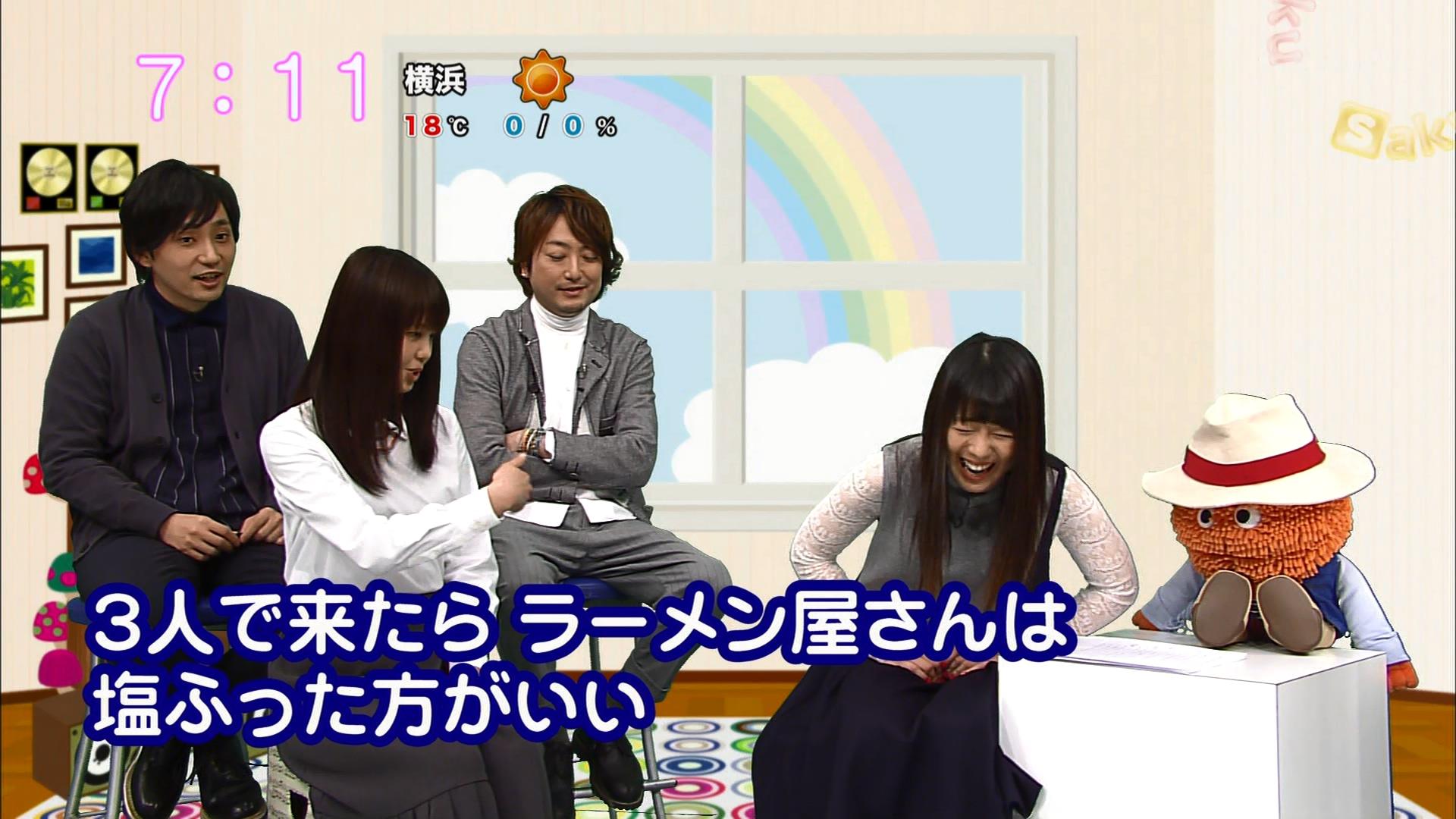 2016.03.17 いきものがかり(saku saku).ts_20160317_081039.723