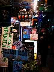 In Slight Chaos (H.H. Mahal Alysheba) Tags: street japan night lumix tokyo shinjuku snapshot elmarit 45mmf28 gx7 leicadg