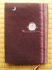 (snogglethorpe) Tags: moon black book paperback owl bookcover bunko
