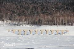 5-008 (julie11151111) Tags: ana   icebar  royce