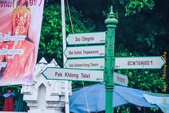(cooli_#1) Tags: street old trip food museum asian thailand temple photography boat ancient asia outdoor bangkok buddhist si sightseeing thai koi bang khun barge chon buri pattaya 2012 racha silom bts sichang thonburi เชียงใหม่ วัด ประเทศไทย thain sukhumwit ดอยสุเทพ earthasia พุทธศาสนิชน rathankosin