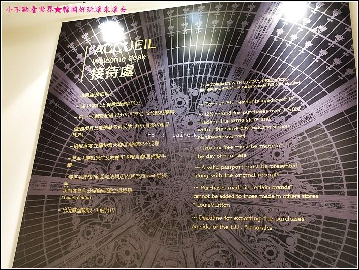 拉法葉百貨angelina 甜點 (19).JPG