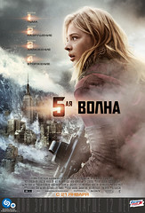 The 5th Wave - Russia (Shazam International) Tags: pictures russia wave chloe columbia grace aliens actress 5th moretz