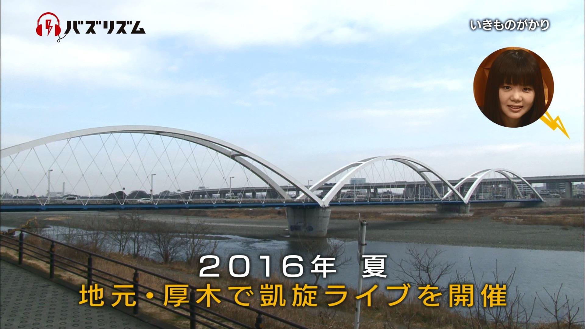 2016.03.11 全場(バズリズム).ts_20160312_012107.492
