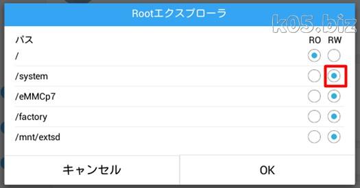 es-root03