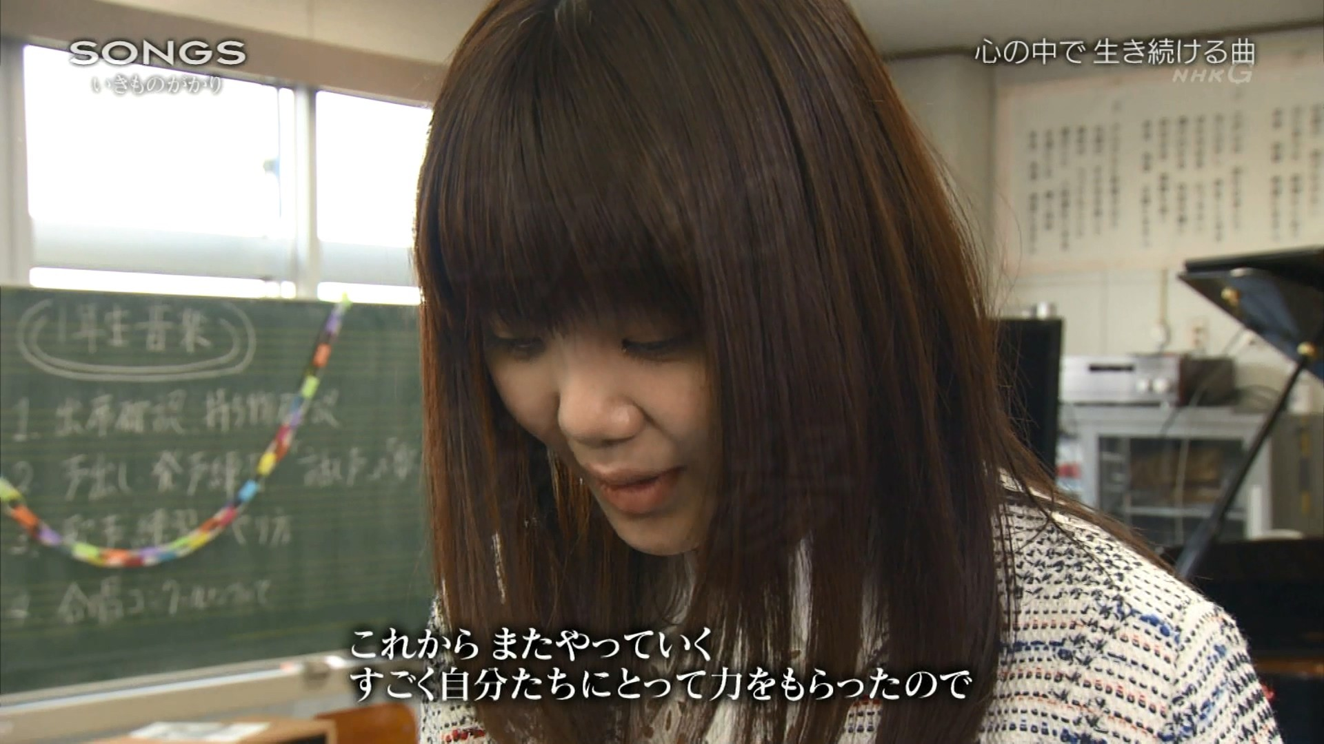 2016.04.28 全場(SONGS).ts_20160428_231314.822