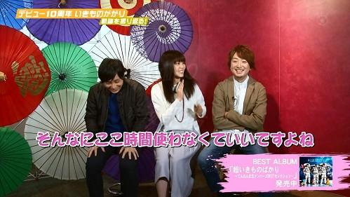 2016.04.10 いきものがかり(魁!ミュージック).ts_20160411_014814.179