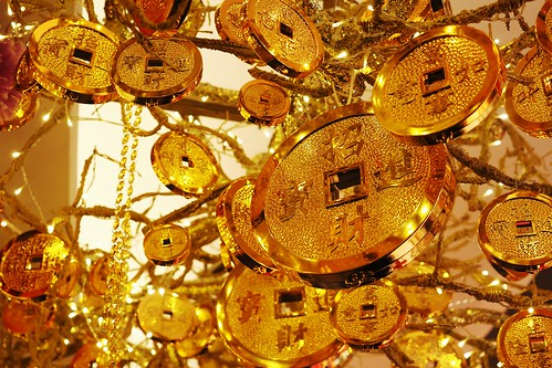 Stay Gold ... Celebrating a lunar new year