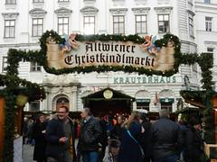 DSCN1050 (Paul Easton) Tags: vienna wien christmas december market gluhwein weinacht
