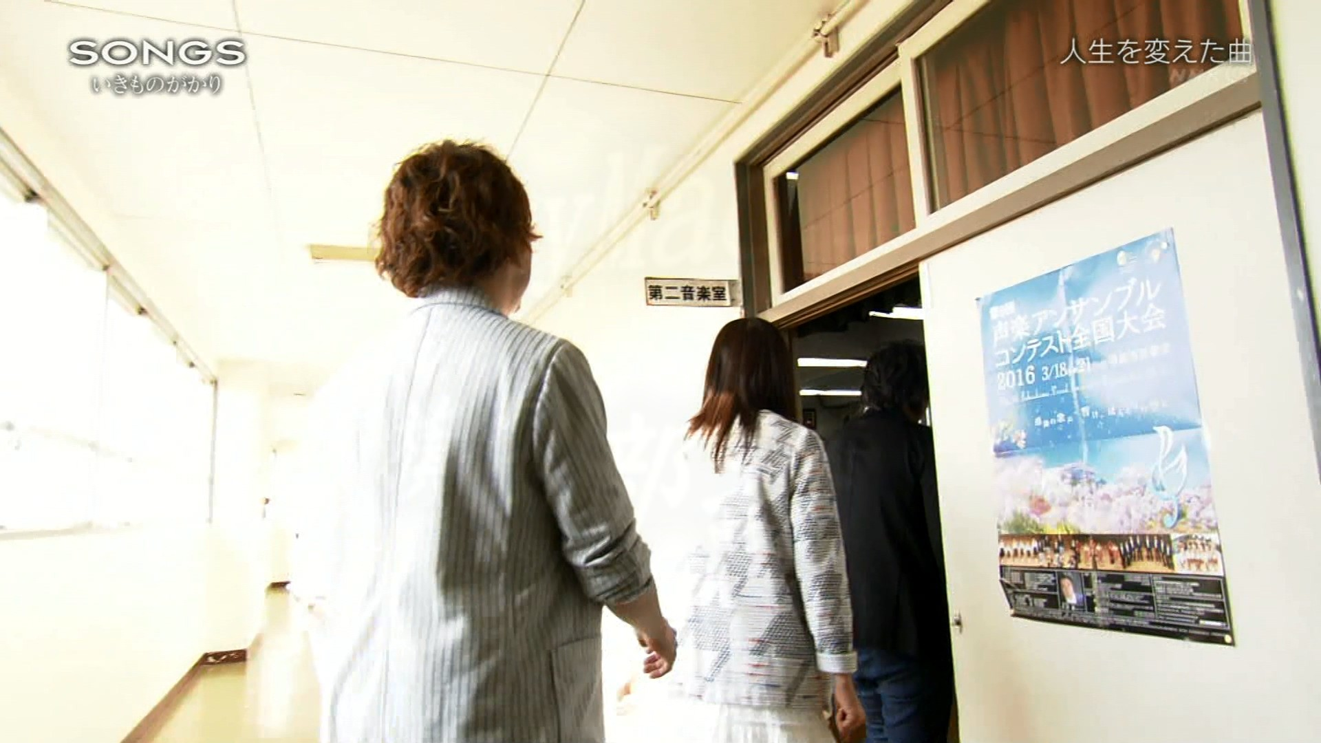 2016.04.28 全場(SONGS).ts_20160428_230439.551