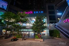 edited-1631 (Johnny Au Photo) Tags: hk eos tokina cannon 70d