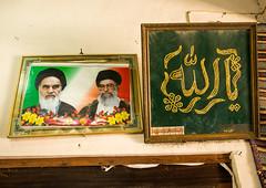 portraits of khameini and khomeini in a house, Hormozgan, Bandar-e Kong, Iran (Eric Lafforgue) Tags: portrait horizontal museum religious persian asia iran propaganda flag muslim islam persia nobody kong indoors posters leader shia iranian persiangulf shiite ayatollah khomeini hormozgan    iro khameini straitofhormuz  colourpicture bandarekong  irandsc04843