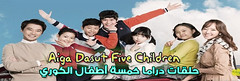 Aiga Dasut Five Children Episodes  (nicepedia) Tags: children five watch korean series drama aiga episodes dasut               aigadasutfivechildren aigadasutfivechildrenepisodes seriesaigadasutfivechildren seriesaigadasutfivechildrenepisodes aigadasutfivechildren aigadasutfivechildren  aigadasutfivechildren  aigadasutfivechildren aigadasutfivechildren  aigadasutfivechildren   aigadasutfivechildren