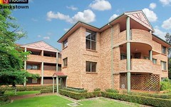 Unit 8/149 -151 Waldorn Road, Chester Hill NSW
