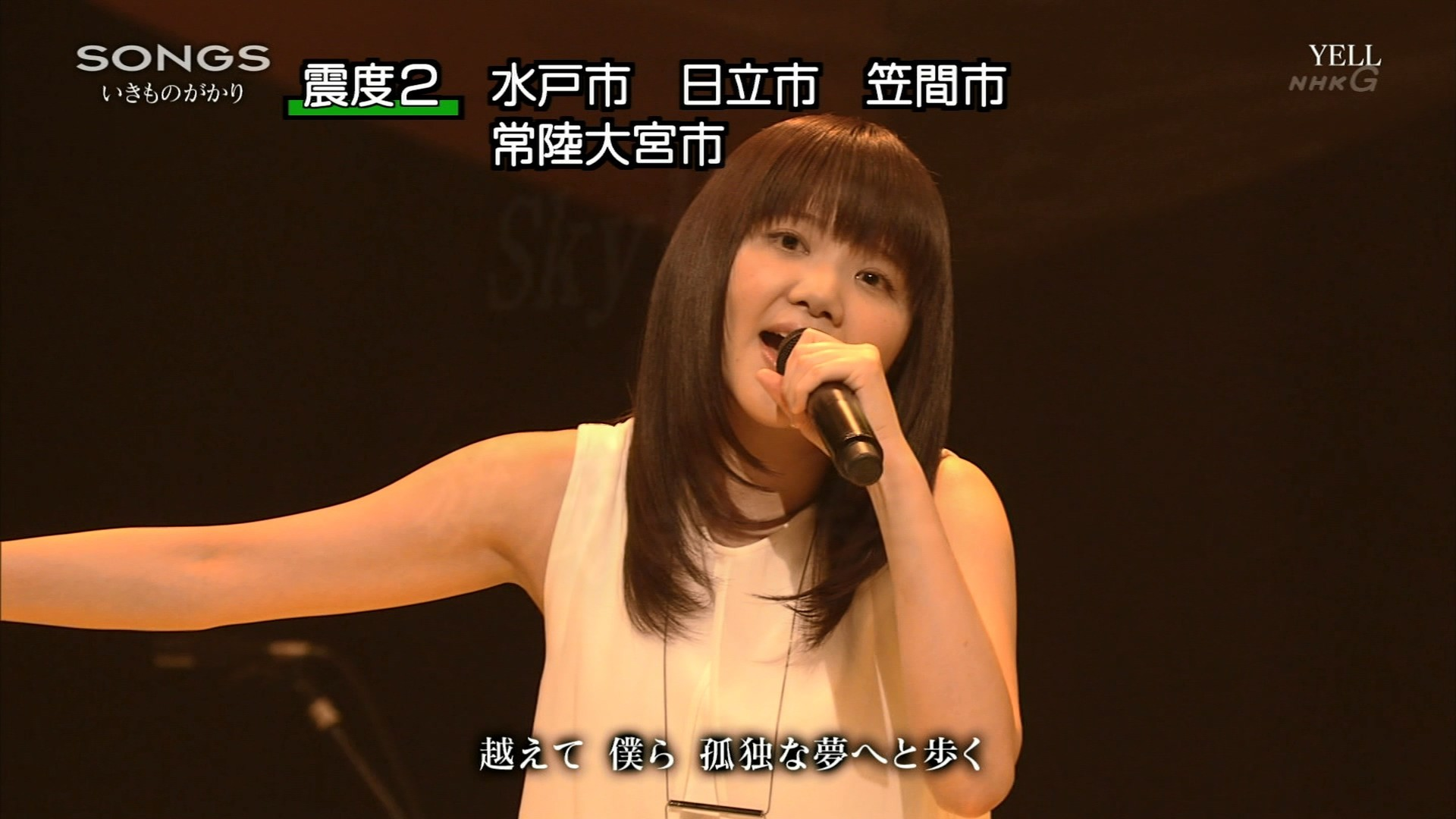 2016.04.28 全場(SONGS).ts_20160428_232319.482