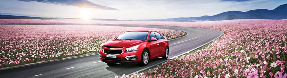 GM Khuyến mãi đặc biệt khi mua xe chevrolet tháng 4 năm 2016