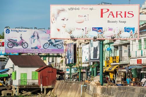 Pathein - Myanmar 19