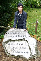 Xu Zhimo in Cambridge (Peter Denton) Tags: cambridge england history education university poetry chinese literature poet learning academia kingscollege oriental orient fareast academic rivercam xuzhimo commemorativestone  peterdenton