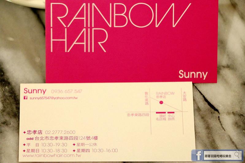 Rainbow Hair 忠孝店97
