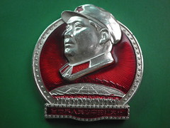 The red sun in the hearts of the people all over the world   (Spring Land ()) Tags: china badge mao    zedong