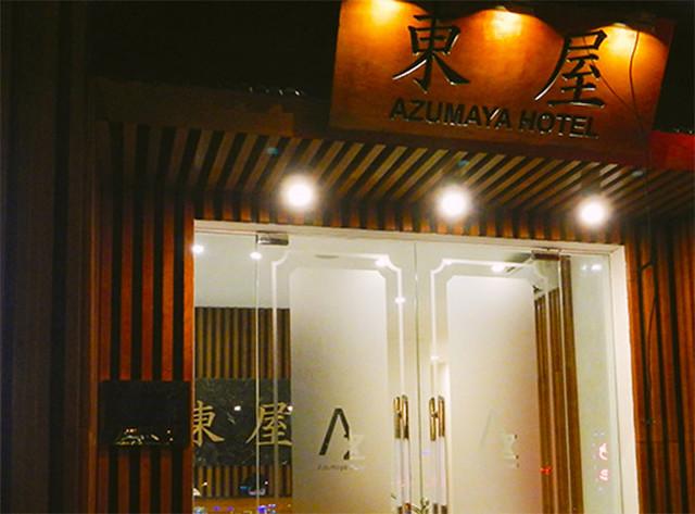 東屋 ホテル ハノイ キンマー 1