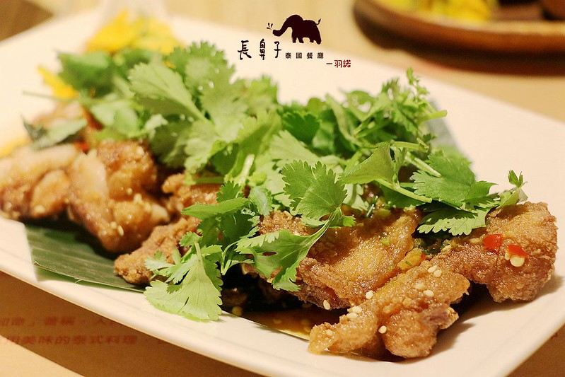 長鼻子泰國餐廳057