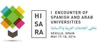 Logo Hisara