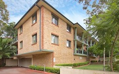 8/58-60 Fullagar Road, Wentworthville NSW