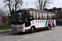 CTS B-08162 (Howard_Pulling) Tags: china camera bus buses photo airport nikon asia photos beijing picture zug trains april cr 2016 pek beijingrailwaystation chinarailways beijingcapital howardpulling d7200