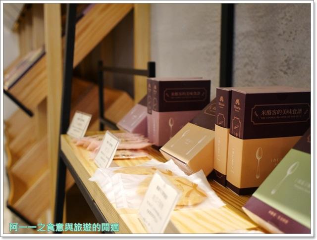 宜蘭羅東伴手禮.米酪客生活烘焙.鴨賞鹹蛋糕.起司蛋糕.蛋捲.甜點image014